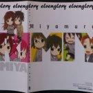 Hori san to Miyamura kun (Horiyama) Vol. 6 Manga Book Jacket Cover Promo