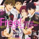 Animedia Vol. 10 2014 October COMPLETE