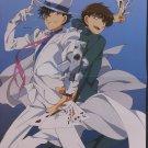 Magic Kaito 1412 Poster / Pin-up