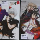Tokyo Ghoul / Donten ni Warau Double-sided Poster / Pin-up