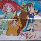 Aikatsu! Large Calendar Poster / Pin-up (Jul/Aug 2015)