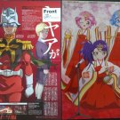 Mobile Suit Gundam: The Origin / PriPara Double-sided Poster / Pin-up