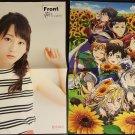 Rena Matsui (SKE48) / Mahou x Shounen x Days!!!!! Double-sided Poster / Pin-up