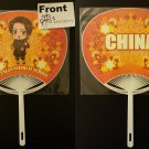 Hetalia Axis Power World Series China Fan