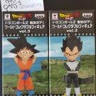 Dragon Ball Z World Collectible Figures Vol. 3 F13 Goku & F14 Vegetta