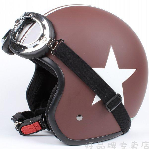 "H.34 Taiwan "" EVO "" ABS Racing Half Face Motorcycle Matt Coffee # White Star Helmet & UV Goggles"