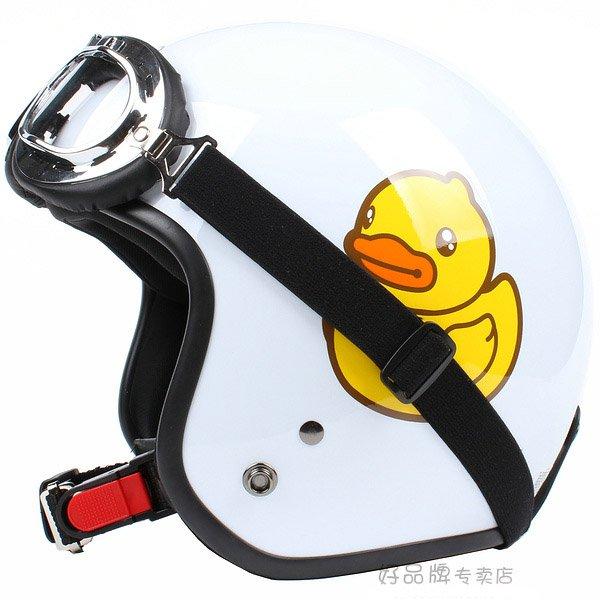 "H.47 Taiwan ""EVO"" 3/4 Open Face Casco Motorcycle "" Yellow B.DUCK "" Bright White Helmet & UV Goggles"