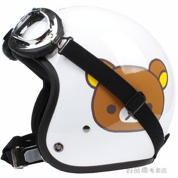 """H.90 Taiwan """"HUA TAI"""" OFF Road Casco Motorcycle Rilakkuma Bear White Helmet & UV Goggles"""