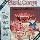 Plastic Canvas Collection - Easy Folk Art Stitchin'