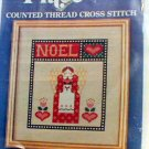 Astor Place - Counted Thread Cross Stitch Pattern