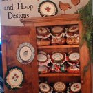 Country Keeper and Hoop Designs - Cross Stitch