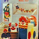 Under the Big Top Baby Set - Plastic Canvas