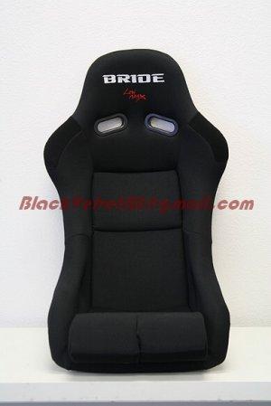 Bride Vios III Black Cloth Black FRP SINGLE