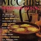 """McCall's Cookbook - World-Wide Cooking"""