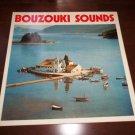 "Bouzouki Sounds, Yugoslavia IMPORT World Music 12"" Vinyl LP Argo Records KY-303"