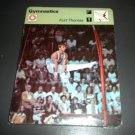 NEW Sealed Pack, Rare 1979 Edito-Service Vintage Sports Trading Cards Deck #07