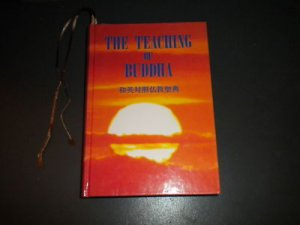 The Teaching Of Buddha, Bukkyo Dendo Kyokai (1999, Japanese & English) Brand New
