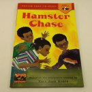 Hamster Chase by Anastasia Suen (2002, Paperback) Puffin Easy-To-Read Level 2