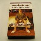 Lost in Translation (VHS, 2004) Bill Murray, Scarlett Johansson, Sofia Coppola