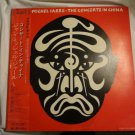 JEAN MICHEL JARRE The Concert in China Double Vinyl LP 1982 DLP Japan Import EX+