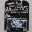 Hot Wheels 2013 Retro Entertainment Battlestar Galactica Cylon Raider