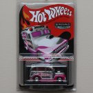 Hot Wheels 2013 ZAMAC Collectors Edition School Busted (Walmart Excl. Mail-In)