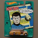 Hot Wheels 2014 Pop Culture Star Trek Dr. McCoy '38 Dodge Airflow