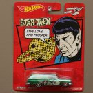 Hot Wheels 2014 Pop Culture Star Trek Spock '59 Chevy Delivery