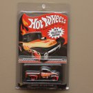 Hot Wheels 2014 Collector Edition Custom '56 Ford Truck (Kmart Exclusive Mail-In)