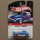 Hot Wheels 2010 Delivery Custom '77 Dodge Van (blue)