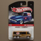 Hot Wheels 2010 Delivery GMC Motorhome (gold)
