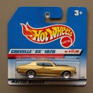 Hot Wheels 1999 First Editions '70 Chevelle SS (champagne)