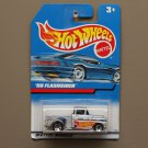 Hot Wheels 1998 Collector Series '56 Flashsider (silver)