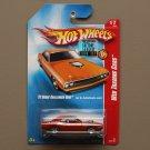 Hot Wheels 2008 Web Trading Cars '70 Dodge Challenger HEMI (orange)