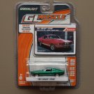 Greenlight GL Muscle Series 11 1967 Shelby GT500 (Green Machine)