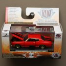 M2 Machines 2015 Detroit Muscle 1:64 Premium Edition '70 Chevrolet Chevelle SS 454 (red) (CHASE CAR)