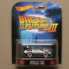 Hot Wheels 2015 Retro Entertainment Delorean Time Machine (1955) (Back To The Future Part III)