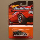 Hot Wheels 2015 Heritage Redline Bone Shaker