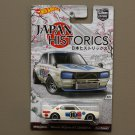 [TAMPO ERROR] Hot Wheels Car Culture Japan Historics Nissan Skyline H/T 2000 GT-X (SEE CONDITION)