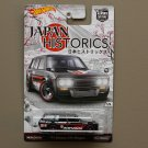 Hot Wheels 2016 Car Culture Japan Historics '71 Datsun Bluebird 510 Wagon