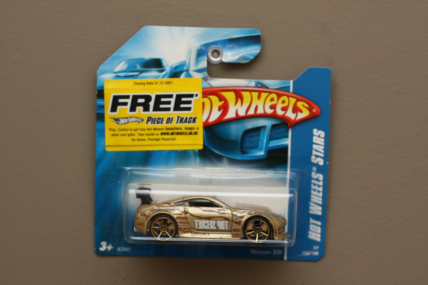 Hot Wheels 2007 HW All Stars Nissan 350Z (champagne)