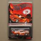Hot Wheels 2007 RLC sELECTIONs Series Volkswagen Karmann Ghia