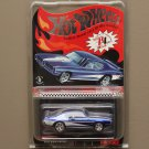 Hot Wheels 2007 RLC sELECTIONs Series '69 Pontiac GTO