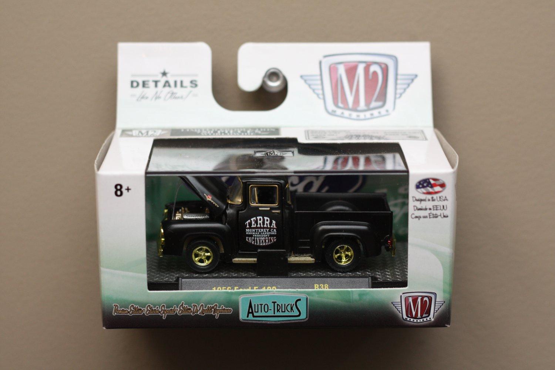 M2 Machines 2016 Auto-Trucks 1:64 1956 Ford F-100 (black) (CHASE CAR)