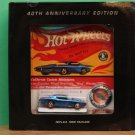 Hot Wheels 2008 40th Anniversary Edition Redline Replicas Custom Otto (blue)