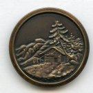 Alpine scene button large brass antique button