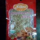 Sabiang Shredded Pork snack, eat with rice, make sandwich good taste 30G