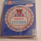 Colortex Stamped Cross Stitch Kit 5764 Needlework Kitchen Wood Hoop 1985 New