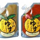 Japanese Citron-infused Chili (Yuzu Kosho)