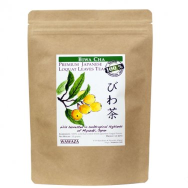 Japanese Loquat Leaves Tea (Biwa Cha)